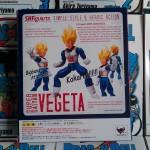 S.H.Figuarts Super Saiyan Vegeta Review