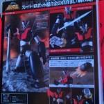 Tamashii Nations Mazinger Z Review