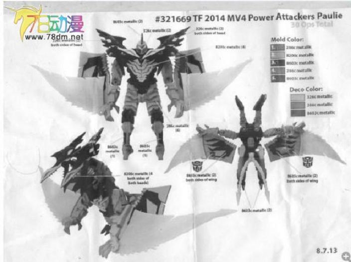 Transformers 4 Dinobot Paulie/Swoop toy picture