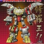 Masterpiece Dinobot Combiner picture
