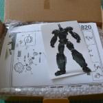 New Robot King Box