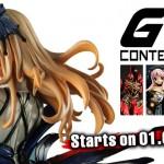 E2046 GK Competition 2016