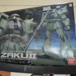 giant-zaku
