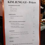 kim-jung-gi-price-list