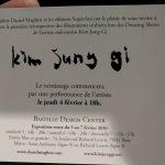 kim-jung-gi-postcard