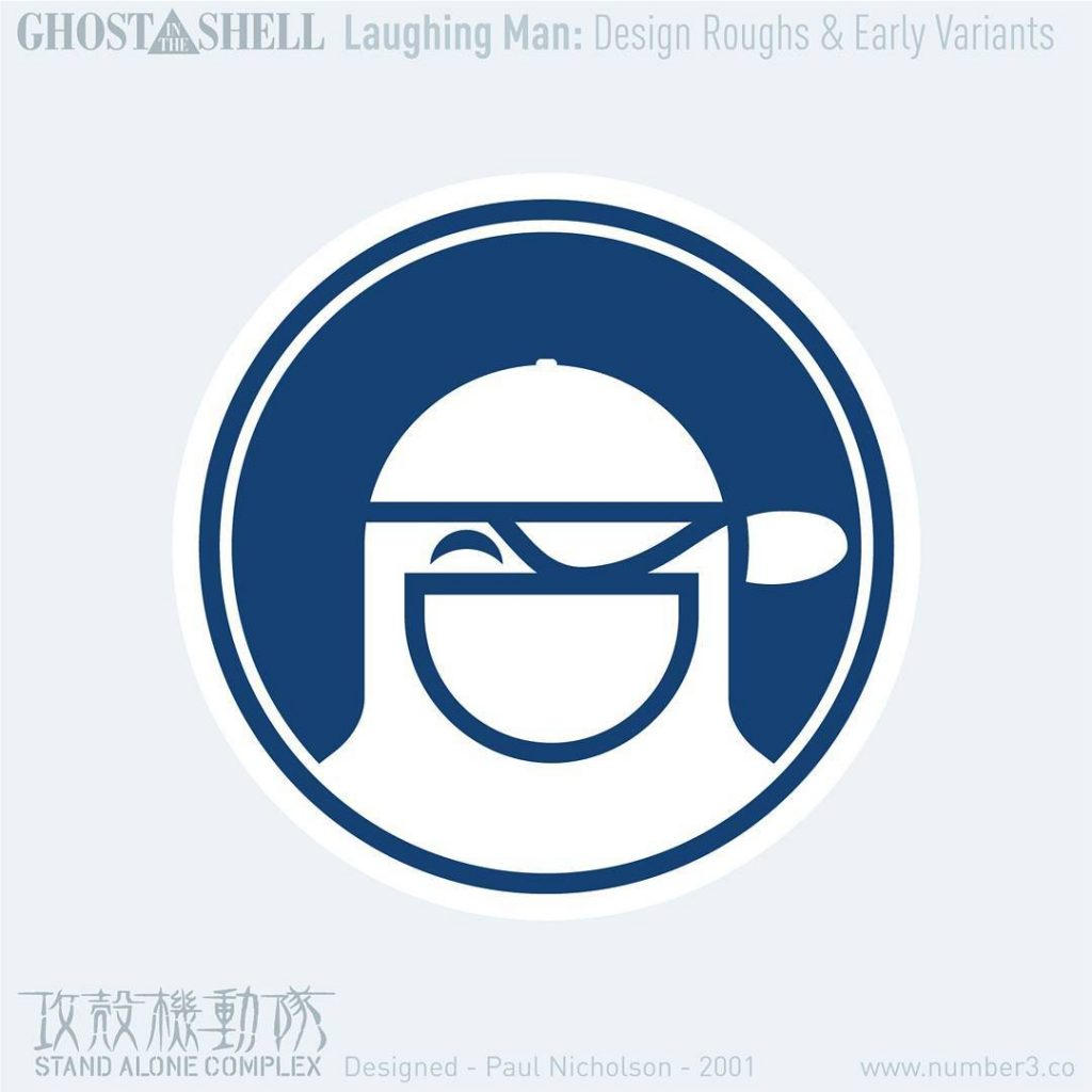 laughing man logo - photo #20