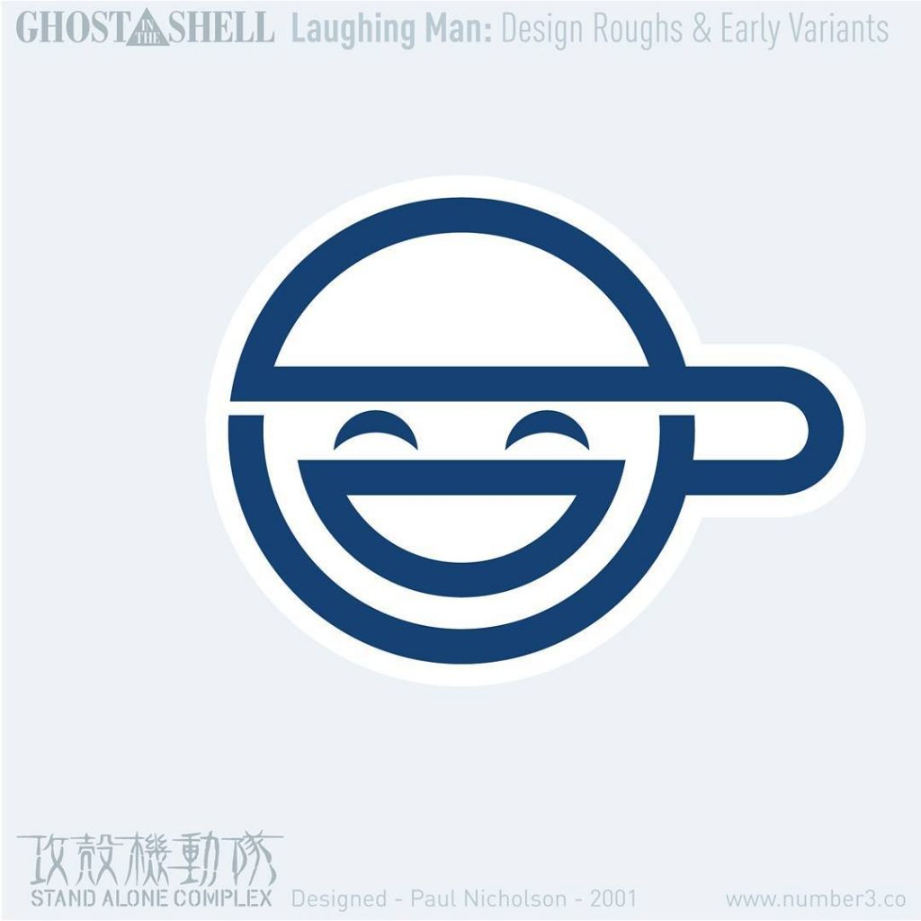 laughing man logo - photo #10