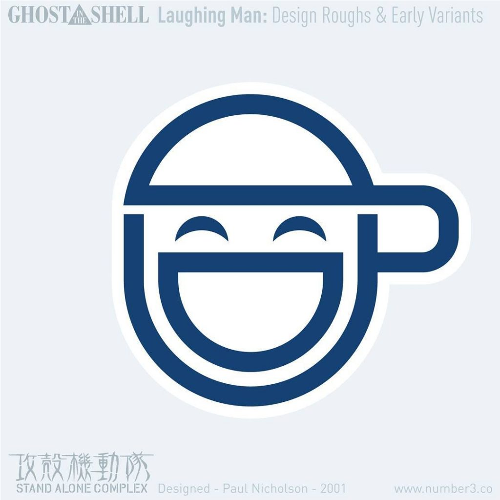 laughing man logo - photo #17