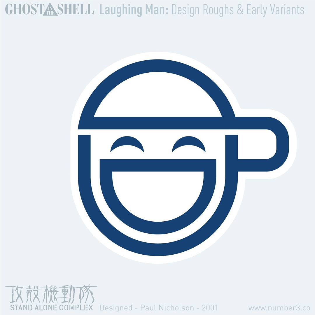 Paul Nicholson Shares How He Got Hired To Create The Gits Laughing Man Logo